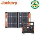 Jackery ポータブル電源 ソーラーパネル セット 240 ポータブル電源 240 SolarSaga60 ソーラーパネル 68W ソーラーパ…