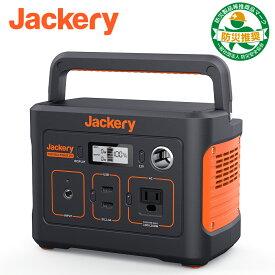 Jackery ポータブル電源 240 大容量67200mAh/240Wh 家庭 アウトドア両用蓄電池 小型軽量 PSE認証済 純正弦波 三つの充電方法 AC(200W 瞬間最大400W)/DC/USB出力 車中泊 キャンプ アウトドア 防災グッズ