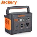 Jackery ポータブル電源 240 大容量67200mAh/240Wh 家庭・アウトドア両用蓄電池 小型軽量 PSE認証済 純正弦波 三つの…