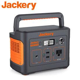Jackery ポータブル電源 240 大容量67200mAh/240Wh 家庭・アウトドア両用蓄電池 小型軽量 PSE認証済 純正弦波 三つの充電方法 AC(200W 瞬間最大400W)/DC/USB出力 車中泊 キャンプ アウトドア 防災グッズ 停電時用 24ヶ月保証
