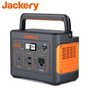 Jackeryポータブル電源 400 大容量112200mAh/400Wh 家庭用蓄電池 PSE認証済 純正弦波 AC(200W 瞬間最大400W)/DC/USB出…