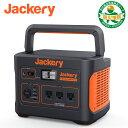 Jackery ポータブル電源 1000 発電機 ポータブルバッテリー 大容量 278400mAh/1002Wh 家庭用 アウトドア用 バックアッ…