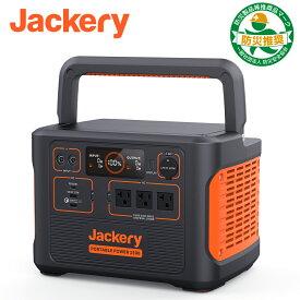Jackery ポータブル電源 1500 PTB152 超大容量1534Wh/426300mAh ポータブル電源バッテリー Twin Turboシステム 家庭アウトドア両用バックアップ電源 PSE 純正弦波 MPPT ソーラーパネル充電 キャンプ