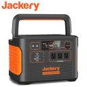 Jackery ポータブル電源 1500 PTB152 超大容量1534Wh/426300mAh ポータブル電源バッテリー Twin Turboシステム 家庭ア…