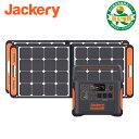 Jackery ポータブル電源 ソーラーパネル セット 1500 ソーラーパネル100W 2枚セット 大容量 バッテリー SolarSaga100 …