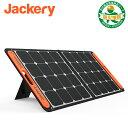 【10/20(水) 0時から 20%OFFクーポン配布中!】Jackery SolarSaga 100 ソーラーパネル 100W ソーラーチャージャー折り…