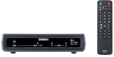 UNIDEN★地上デジタルチューナー DTH11S★ユニデン