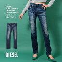 DIESEL JoggJeans ダメージデニム デニムパンツ ジョグジーンズ レディース