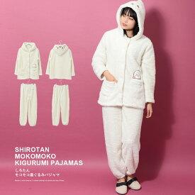 しろたん モコモコ 着ぐるみ パジャマ ルームウェア 女性用 あたたか あざらし なりきり ねまき