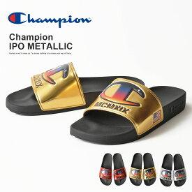 Champion IPO METALLIC メンズ Champion チャンピオン IPO サンダル 履きやすい むれない つっかけ 歩きやすい おしゃれ メンズ ベランダ オフィス スポーツ 室内 やわらかい METALLIC