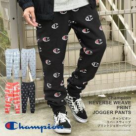 Champion リバースウィーブプリントジョガーパンツ メンズ Champion チャンピオン リバースウィーブ ジョガーパンツ スウェットパンツ メンズ 総柄 男女兼用 ストリート系 韓国ファッション