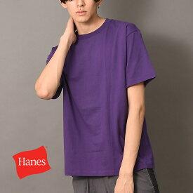 【メール便送料無料】 HanesへインズBEEFY半袖Tシャツ メンズ Hanes へインズ ビーフィー beefy-t 無地 パックT 綿100% 肉厚生地 ヘビーウェイト 半袖 Tシャツ