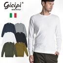 gicipi/ジチピ クルーネック コットンニット カットソー GIRO COLLO MANICA LUNGA 1901A[メンズ 長袖 ニット セーター…