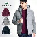 [SALE]LACOSTE/ラコステ ピケダウンジャケット Pique Down Jacket BH340EL[メンズ ジャケット ダウン ストレッチ タウ…