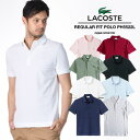 LACOSTE/ラコステ レギュラーフィットストレッチパリポロシャツ PH5522L[メンズ 半袖 ポロシャツ 日本製 ワニ ポロ ピ…