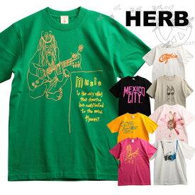 [SALE]HERB/ハーブ Tシャツ[メンズ 半袖 Tシャツ ティーシャツ カットソー おしゃれ かっこいい 紳士 秋服 秋物 秋 冬服 冬物 冬 大人 彼氏 プレゼント]