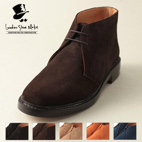 London Shoe Make/ロンドンシューメイク デザートチャッカブーツ LSM606 2016ss[メンズ 靴 メンズ靴 メンズブーツ ブーツ 革 革靴 おしゃれ かっこいい 紳士 秋服 秋物 秋 冬服 冬物 冬 大人 彼氏 プレゼント]