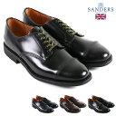 SANDERS/サンダース ミリタリーダービーシューズ 1128[メンズ 靴 本革 革靴 ビジネスシューズ ミリタリーシューズ カ…