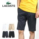 LACOSTE/ラコステ コットンショーツ Bermudas FH012E[メンズ ズボン ハーフパンツ チノパン ショートパンツ バミュー…