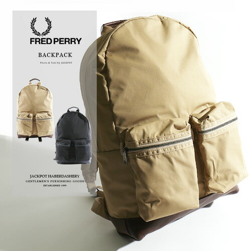 [SALE]FRED PERRY/フレッドペリー バックパック BACKPACK F9289[メンズ バッグ リュックサック リュック バックパック 牛革 レザー おしゃれ かっこいい 紳士 秋服 秋物 秋 冬服 冬物 冬 大人 彼氏 プレゼント]