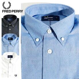 FRED PERRY/フレッドペリー クラシックオックスフォードシャツ CLASSIC OXFORD SHIRT F4405 M3551J[メンズ シャツ 長袖シャツ レギュラーシャツ ボタンダウン ビジネスシャツ おしゃれ かっこいい 冬服 冬物 冬 大人 彼氏 プレゼント]
