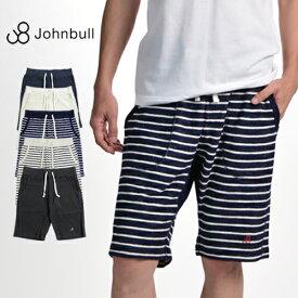 Johnbull/ジョンブル パイルショートパンツ PILE SHORTS 21288[メンズ ズボン パンツ ウエストゴム タオル ストライプ 部屋着 短パン 海 レジャー キャンプ SAFARI 快適 楽チン リラックス おしゃれ かっこいい 紳士 夏 夏物 大人 彼氏 プレゼント]