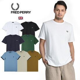 FRED PERRY/フレッドペリー リンガーTシャツ RINGER T-SHIRT M3519[メンズ 半袖 Tシャツ ワンポイント クルーネック コットン シンプル おしゃれ かっこいい 冬服 冬物 冬 大人 彼氏 プレゼント]