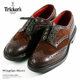 Tricker's/トリッカーズ スエードコンビレザー別注モデル ウイングチップ シューズ M6973[メンズ 靴 ブーツ ローカット Trickers BOURTON バートン スウェード ダイナイトソール 外羽 革 おしゃれ かっこいい 冬服 冬物 冬 大人 彼氏 プレゼント]