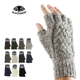 BLACK SHEEP/ブラックシープ フィンガーレスニットグローブ Basketwave Steptoe Hand Knit SB08[メンズ ニット 手袋 グローブ フィンガーレス ウール オイルド・ウール 耐水 防水 おしゃれ かっこいい 冬服 冬物 冬 大人 彼氏 プレゼント]