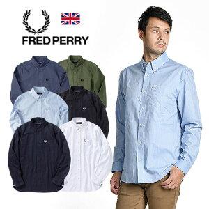 FRED PERRY/フレッドペリー オックスフォードシャツ OXFORD SHIRT SM9071・SM1920 [メンズ シャツ 長袖シャツ レギュラーシャツ ボタンダウン ビジネスシャツ 綿100% おしゃれ かっこいい 秋服 秋物 秋