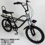 【バナナシート仕様】【レビュー6件!!】【選べる3色!】BMXとビーチクルーザーのミクスチャースタイル!ギヤ付き!ファイブカードバイクバニーホップフリーキーモトバイク20インチフルサスペンション!!fivecard-bike
