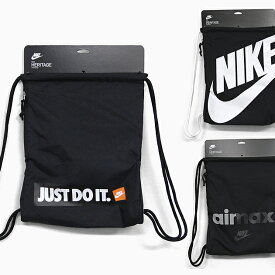 NIKE ナイキ HERITAGE GYM SACK BLACK/WHITE [BA5351 011] HERITAGE GRAPHIC GYMSACK 2 [BA5431 015 BA5430 016] ヘリテージ ジムサック グラフィック ナップサック ナップザック 巾着 BACKPACK デイパック リュック ポーチ スポーツ BAG AIR MAX JUST DO IT ロゴ 黒 白