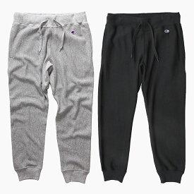 【30%OFF】チャンピオン リバースウィーブスウェットパンツ CHAMPION REVERSE WEAVE 10oz 黒/グレー C3-F202 メンズ パンツ