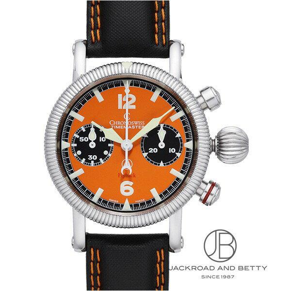クロノスイス CHRONOSWISS タイムマスター フライバック クロノグラフ CH7633 【新品】 時計 メンズ