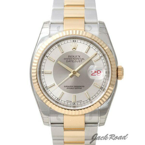 ロレックス ROLEX デイトジャスト 116233 【新品】 時計 メンズ