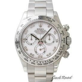 ロレックス ROLEX コスモグラフ デイトナ 116509NA 新品 時計 メンズ