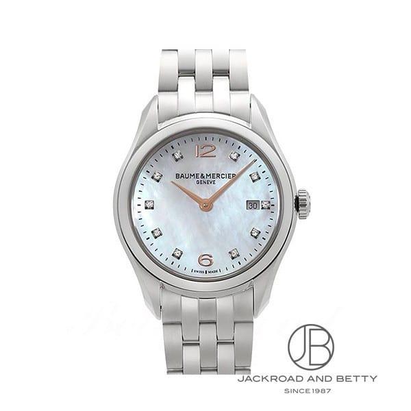 ボーム&メルシェ BAUME&MERCIER クリフトン MOA10176 【新品】 時計 レディース