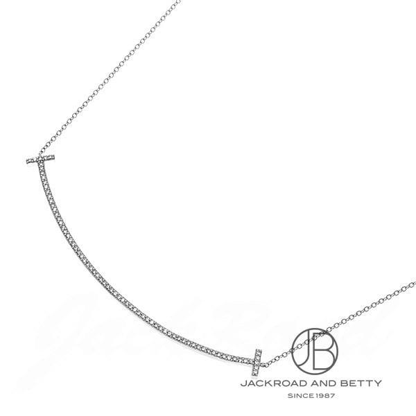 ティファニー TIFFANY&Co. Tスマイルペンダント ダイヤモンド K18WG 33823304 新品 ジュエリー ブランドジュエリー