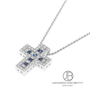 ダミアーニ DAMIANI ベルエポック ダイヤ&サファイア ネックレス(S) 20073461 新品 ジュエリー ブランドジュエリー