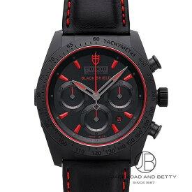 チュードル TUDOR ファストライダー ブラックシールド 42000CR 新品 時計 メンズ