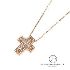 ダミアーニ DAMIANI ベルエポック ダイヤモンド ネックレス(XS) 20083492 新品 ジュエリー ブランドジュエリー