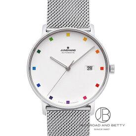 ユンハンス JUNGHANS フォームA バウハウス 100周年記念限定 027/4937.44 新品 時計 メンズ