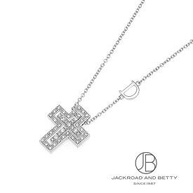 ダミアーニ DAMIANI ベルエポック ダイヤモンド ネックレス(XXS) 20083507 新品 ジュエリー ブランドジュエリー