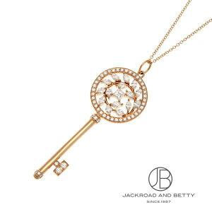 ティファニー TIFFANY&CO. ビクトリア ダイヤモンド ヴァイン サークル キーペンダント 67944976 新品 ジュエリー ブランドジュエリー