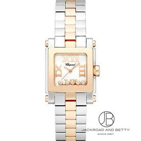ショパール CHOPARD ハッピースポーツ 278516-6002 新品 時計 レディース