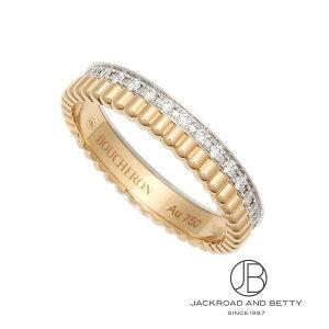 ブシュロン BOUCHERON キャトル ラディアント ダイヤモンド リング #48 8号 JAL00248 新品 ジュエリー ブランドジュエリー