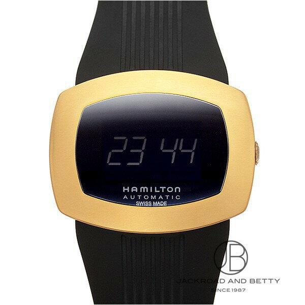 ハミルトン HAMILTON パルソマティック H52545339 【新品】 時計 メンズ