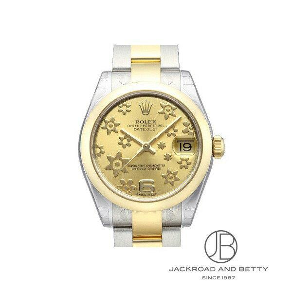 ロレックス ROLEX オイスターパーペチュアルデイトジャスト 178243 【新品】 時計 レディース