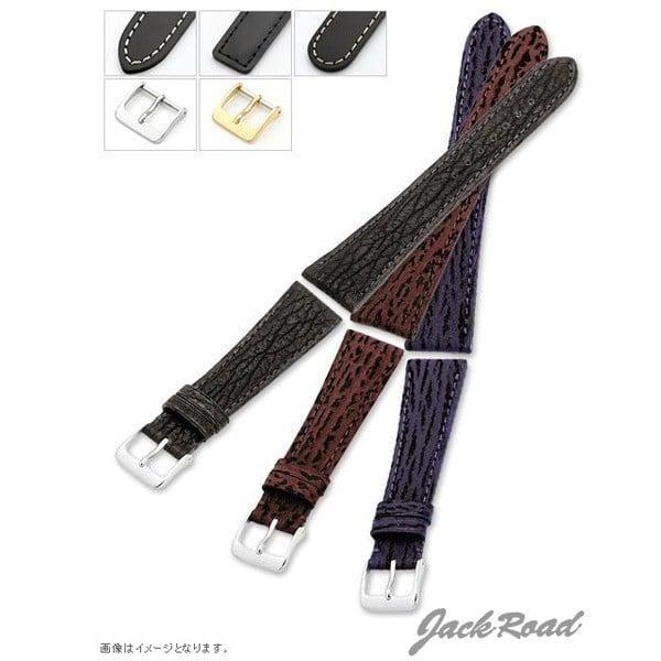 ジャックロード Jackroad ジャックロード・オーダーベルト シャーク job004 【新品】 その他