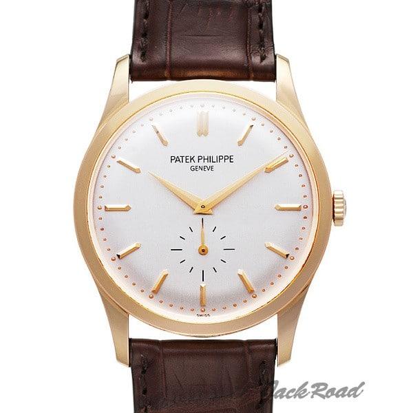 パテック・フィリップ PATEK PHILIPPE カラトラバ 5196R-001 【新品】 時計 メンズ